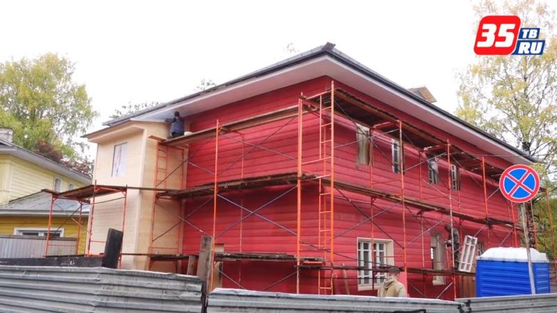 Дом где по легенде жил король шпионов восстанавливают в Вологде