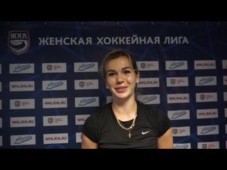 Анна Пругова о ходе подготовки к новому сезону ЖХЛ и ожиданиях от него