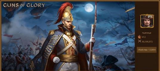 Выиграйте кровопролитные сражения с могущественнейшими врагами!