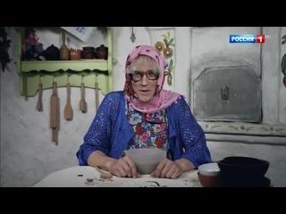Вячеслав Мясников - Нефёдовна (Урок кулинарии)