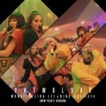 MONATIK, Lida Lee, Nino Basilaya - ритмоLOVE (New Year`s Version)