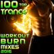 Workout Trance - EDM Dubstep Cross Training Trance Infusion, Pt. 30
