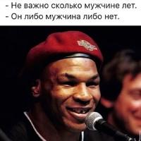 Фотография Васифа Алиева