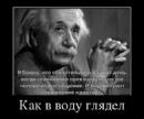 Фотоальбом Валеры Соборского