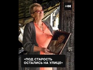Переселенцы из Чернобыльской зоны потеряли последнее