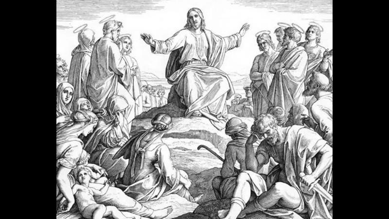 Зачало Евангеле Иисуса Христа Сына Божиего