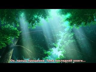 TV   Muhyo to Rouji no Mahouritsu Soudan Jimus   Паранормальное бюро расследований Мухё и Роджи 6/12 (субтитры)