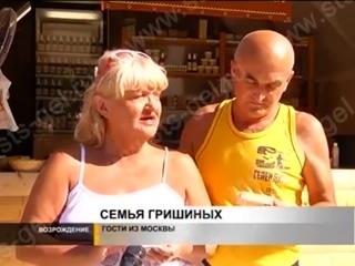 Сюжет о нашей Мыловарне на СТС-Геленджик Новости 31 08 2015