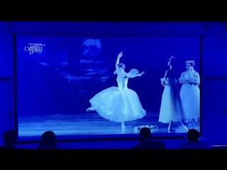 Видео от Ольги Фофановой