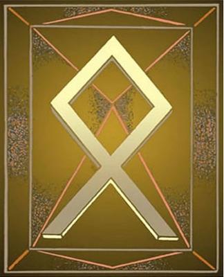 Руна недели 27 мая — 2 июня. Руна Одал, изображение №1