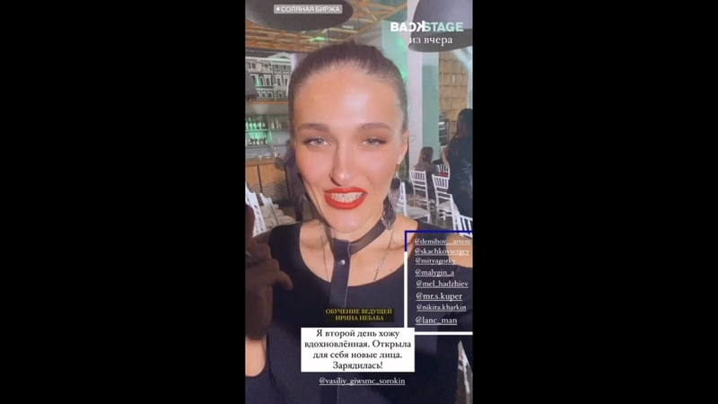 Видео от Ирины Небабы
