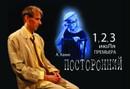 Фотоальбом Театр Особняк