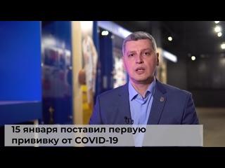 """Исполнительный директор БК """"ПАРМА"""" прошел вакцинацию от COVID-19"""