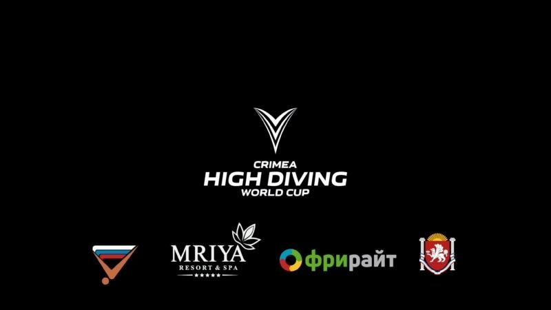 12 сентября Крым уже в четвертый раз примет Кубок мира по прыжкам в воду с экстремальных высот