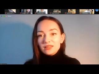Отзыв Сюзанны об успехах в Челлендже
