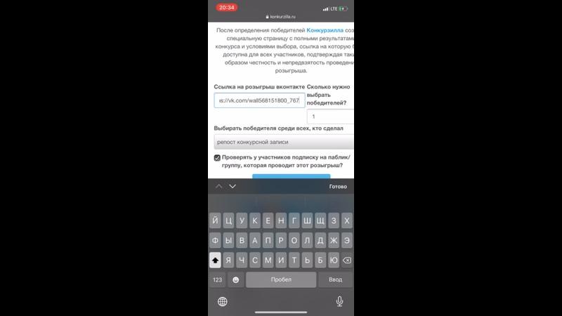 Видео от Суши Ны Дом Кантемировки