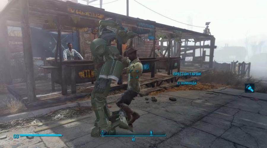 fallout 4 как выйти из силовой брони нажмите E