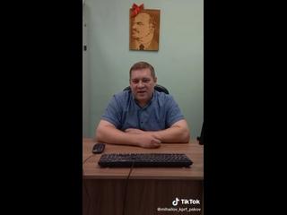 Video by Oleg Trankov