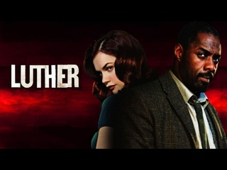 Luther | Series 2 Trailer | BBC
