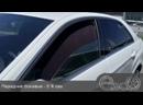 Автошторки EscO на Mercedes-Benz E-klasse 4 Седан 4 2009 - 2016 W212