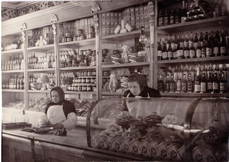 Фото 1960-ых годов, в