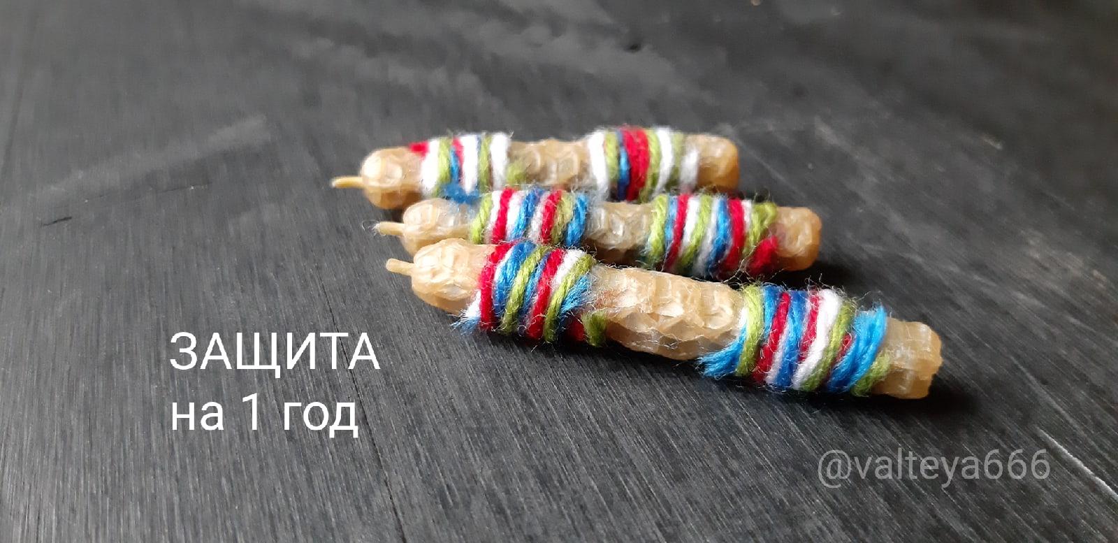 любовнаямагия - Программные свечи от Елены Руденко. - Страница 17 OSSIjLhczNA