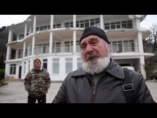 [Новая газета] «Вернулись к мачехе». Как живут люди около дачи Путина в Крыму