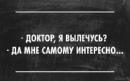 Сергей Торин фотография #30