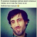 Фотоальбом Магомеда Магомедова