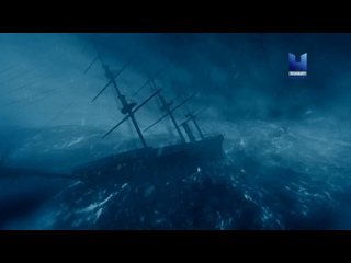Золотое кораблекрушение (2013) HD 720