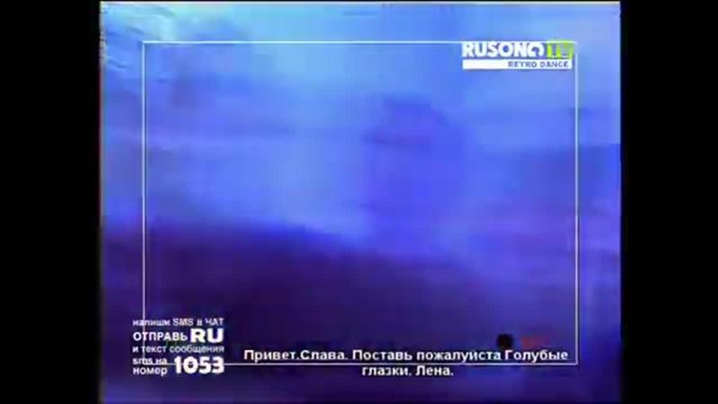Retro Dance (RUSONG TV, 2013)