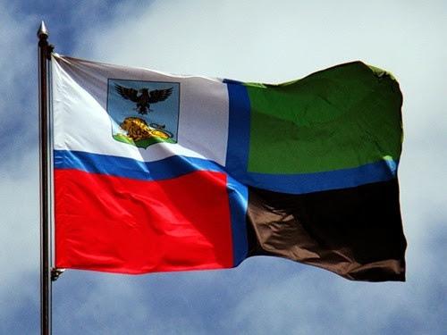 Сегодня Белгородская область отмечает День флага  Символика белгородской земли появилась в годы правления Петра I. На... Белгород