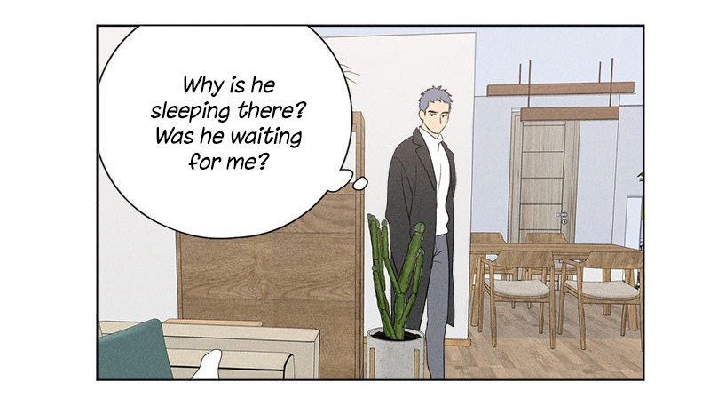 Here U are, Chapter 137: Side Story 4 (Part Two), image #49