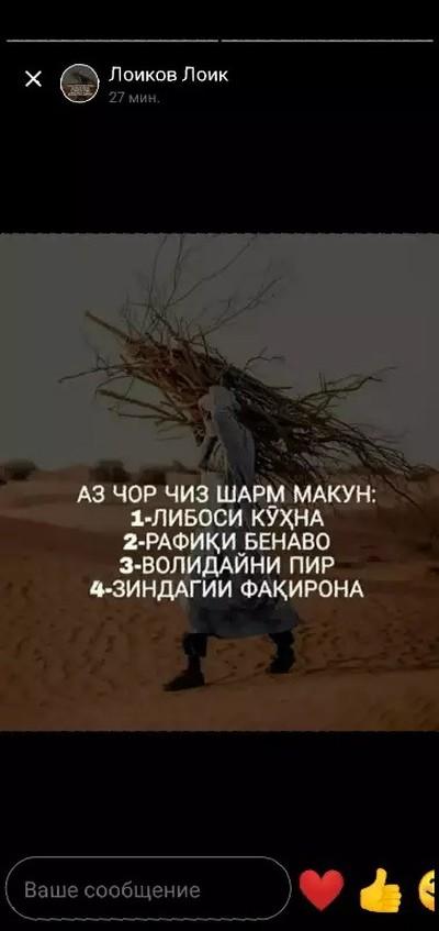 Шухрат Ботуров