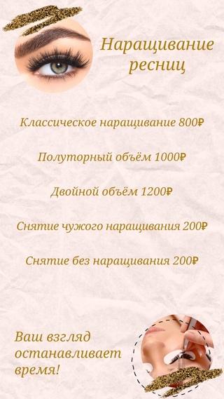 Наталья Прохоренко фотография #2