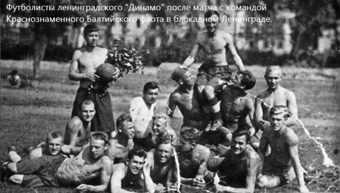 Блокада Ленинграда в годы Великой Отечественной войны, 1941-1945 гг., изображение №8
