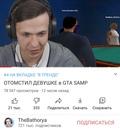 Шульц Дмитрий   Москва   20