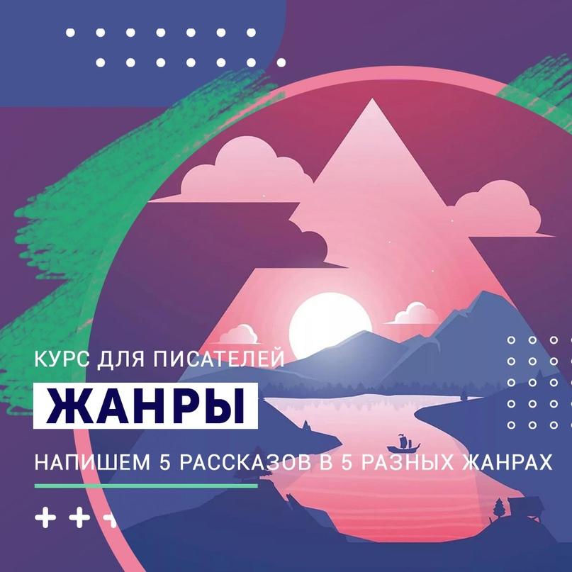 http://14priemov.ru/zhanry