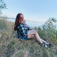 Фотография Веры Карловой ВКонтакте