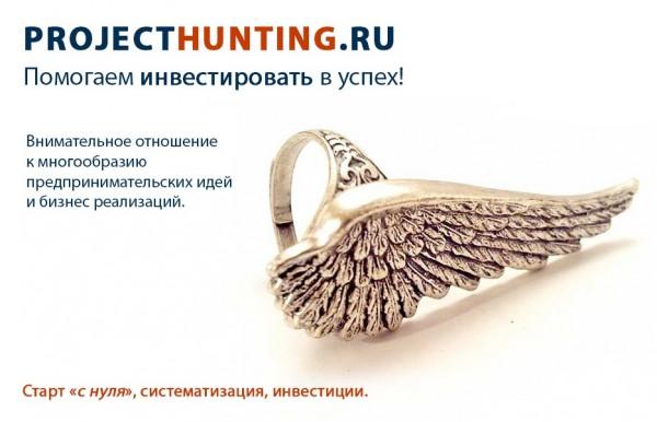 Разработка концепции бизнеса Уфа
