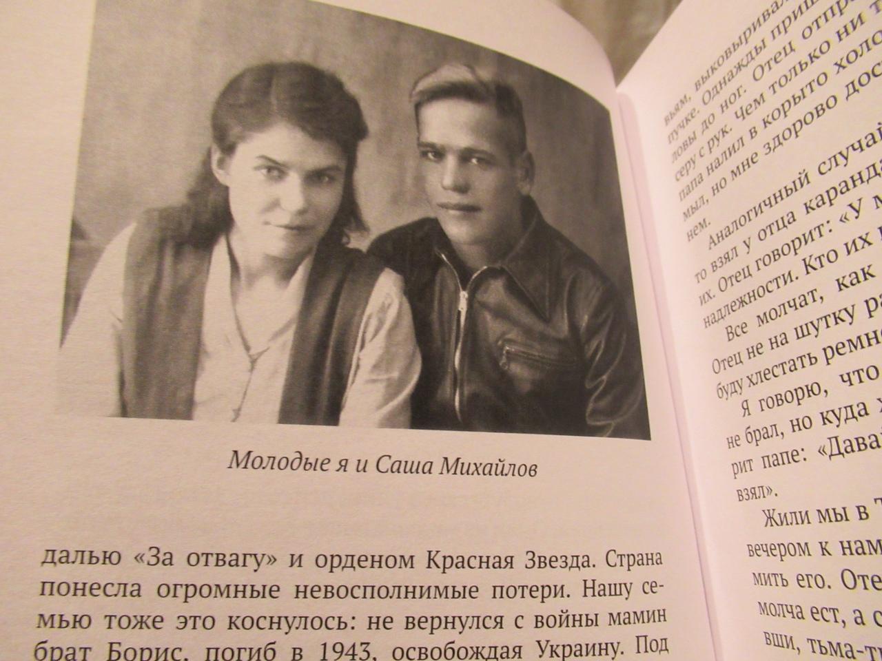 Записная книжка Натальи - Страница 40 D_kgDIwbT50