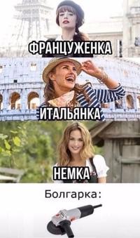 Алиса Булочкина фото №2