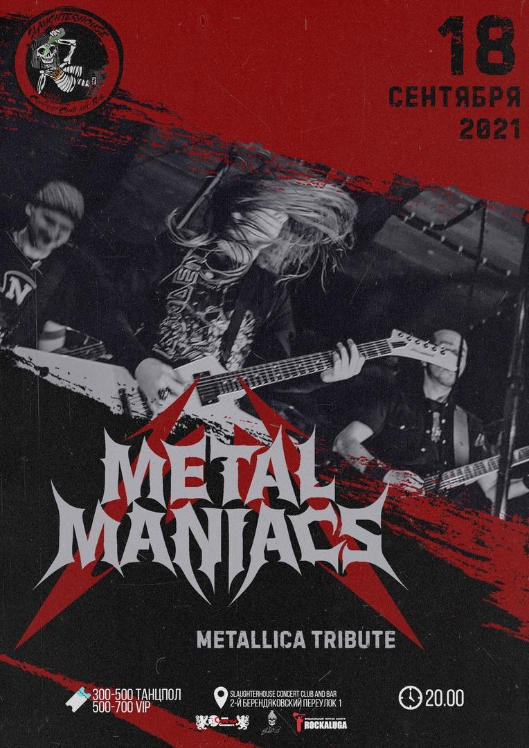 Афиша Metallica Tribute / 18.09.21 / SlaughterHouse