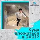 Объявление от Lyubov - фото №1