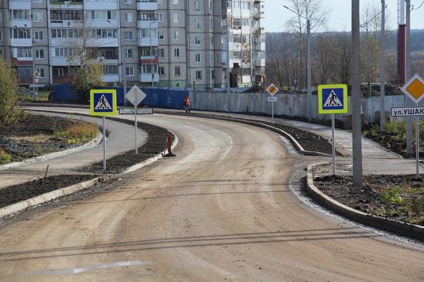 Строительство новой дороги по ул. Большевистская и...
