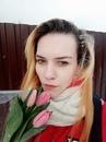 Наталья Дубинникова