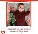 Евгений Рудин фотография #17