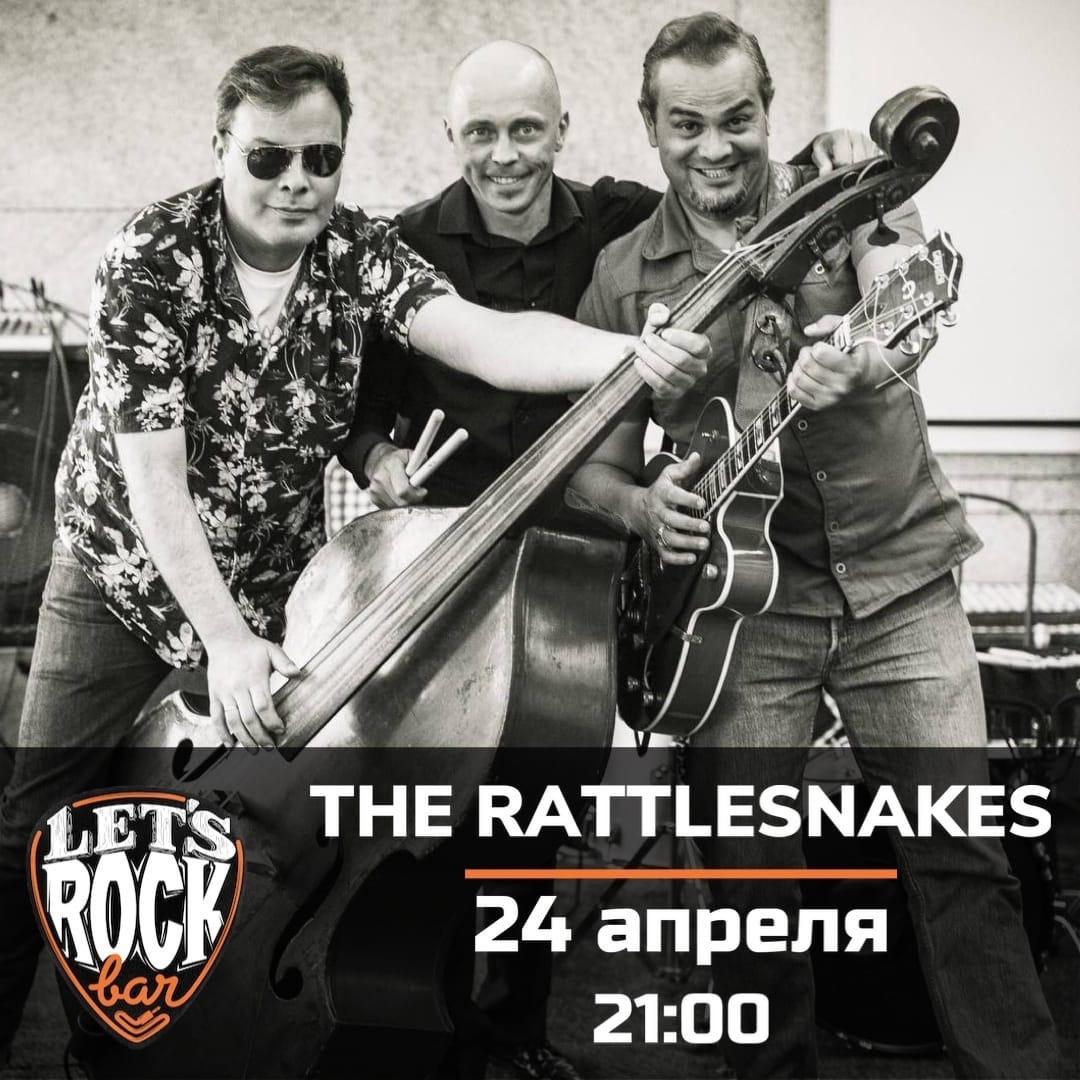 24.04 The Rattlesnakes в Lets Rock Bar!