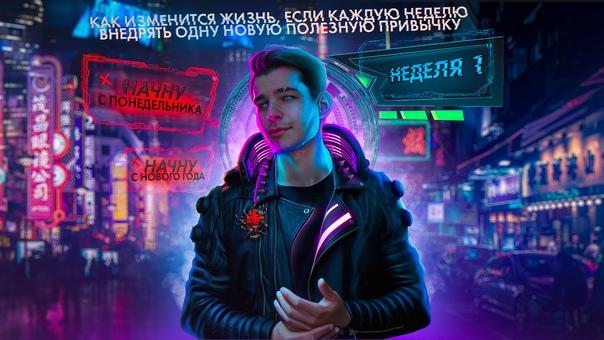 Алексей Корнелюк -  #8