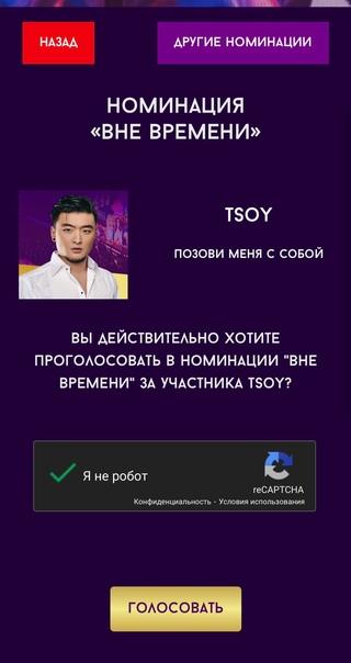 Анатолий Цой фотография #3